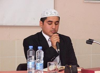 Kur'anı Kerim Okuma yarışması