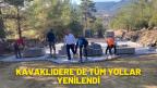 KAVAKLIDERE'DE TÜM YOLLAR YENİLENDİ